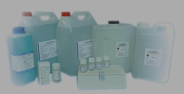 STA全自動血凝儀清洗液