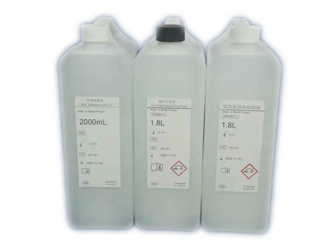 罗氏生化专用清洗液